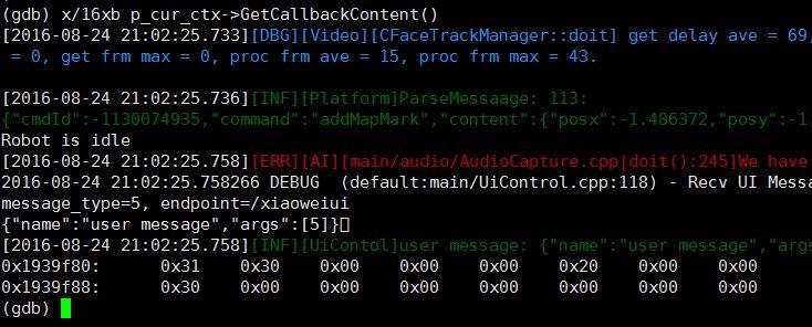 gdb p_cur_ctx->GetCallbackContent()